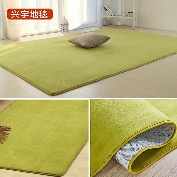 毛毯臥室滿鋪可愛客廳茶幾墊沙發榻榻米床邊地毯可定制 黛尼時尚精品