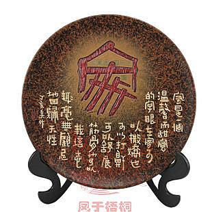 1號盤家原創手工家居陶藝工藝品