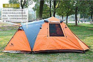 野營帳篷 3-4人雙層多人 自動