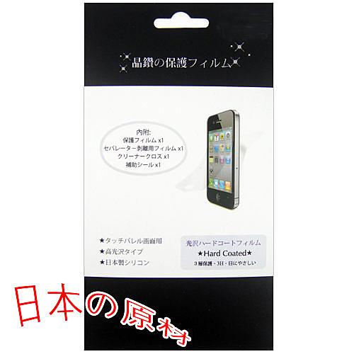 □螢幕保護貼~免運費□SONY Xperia U ST25i手機專用保護貼 量身製作 防刮螢幕保護貼