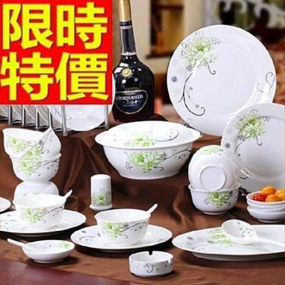 陶瓷餐具套組含碗盤餐具-精緻夏日清涼韓式碗盤56件瓷器禮盒組64v44[時尚巴黎]