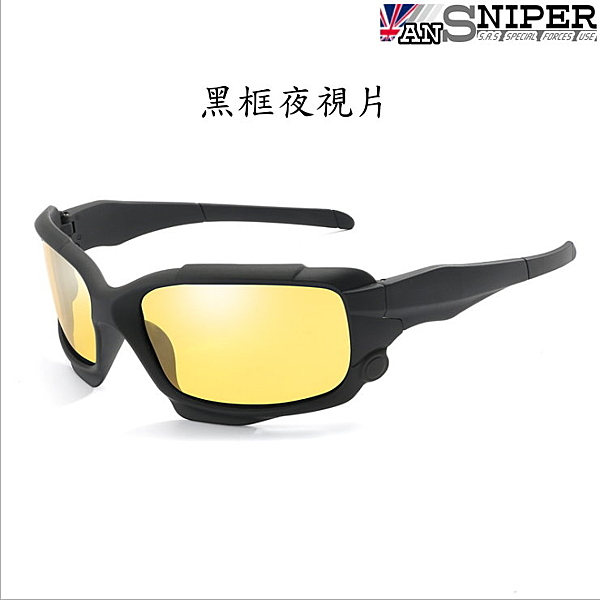 [英國ANSNIPER]SP-KP018(黑框夜視片)UV400-保麗萊偏光REVO鏡片戶外簡約運動偏光太陽眼鏡