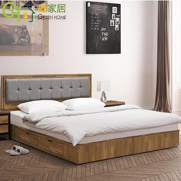 【綠家居】查倫 柚木紋5尺亞麻布雙人抽屜床片床台組合(床頭片+二抽床底+不含床墊)