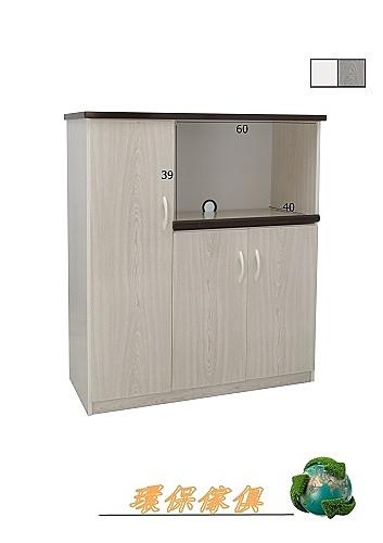 【環保傢俱】塑鋼電器櫃.塑鋼碗盤櫃(整台可水洗.緩衝門片不夾手)240-02