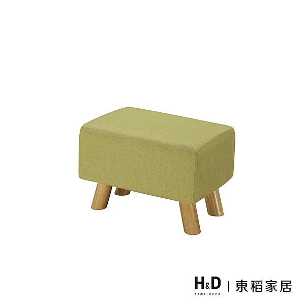 奈德綠色長方凳(21JS1/251-11)/H&D東稻家居