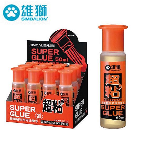 雄獅單頭超黏多用途膠水 50ml SPG-50