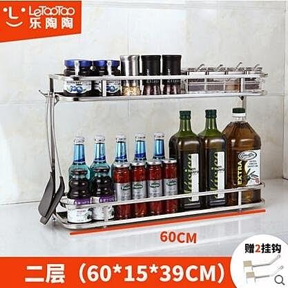 廚房置物架不鏽鋼收納架調味調料架儲物架2層廚房用品落地1(主圖款)