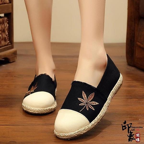 韓版小白鞋女休閒鞋繡花鞋拼色平底布鞋單鞋 萬聖節鉅惠
