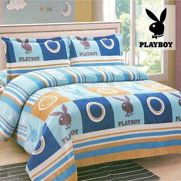 【名流寢飾家居館】繽紛世界.PLAYBOY.法萊絨.法蘭絨.超柔觸感.標準雙人鋪棉床包薄被套全套