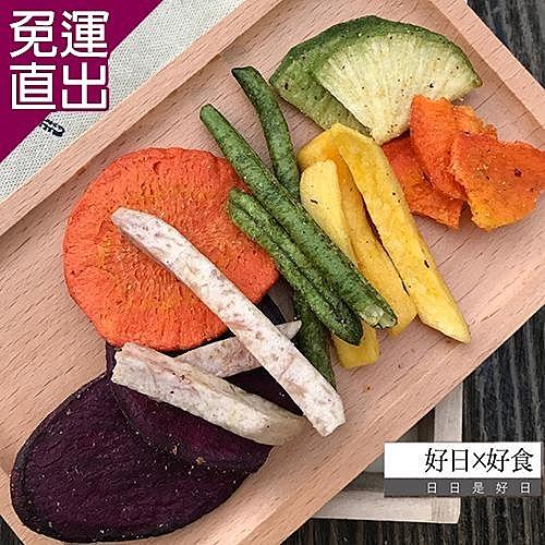 好日好食 好果系列 頂級蔬菜脆片們3入組65g/包x3包【免運直出】