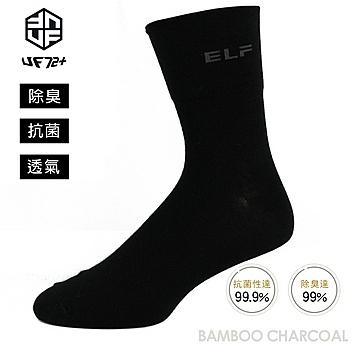 [UF72] elf除臭竹炭寬口無痕休閒襪UF7012-黑24-26