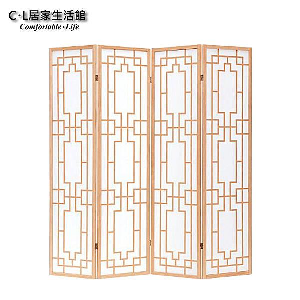 【 C . L 居家生活館 】G802-8 新古典原木色屏風/隔間/辦公室/客廳/玄關/風水屏風