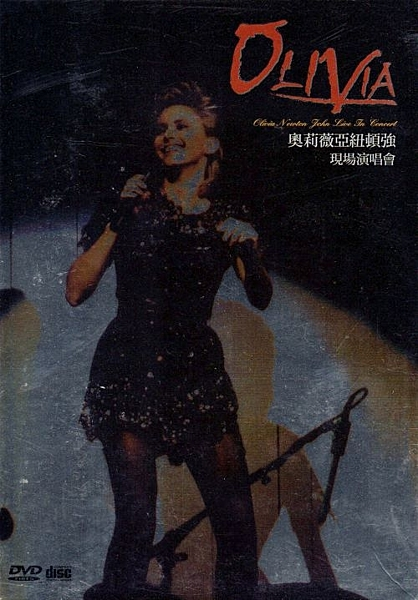 【停看聽音響唱片】【DVD】奧莉薇亞紐頓強現場演唱會