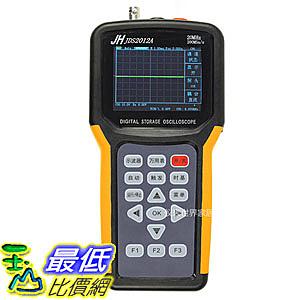 [106玉山最低比價網] 手持示波表萬用表JDS2012A手持數位示波器汽車單通道