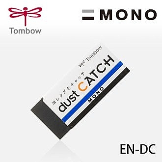 日本原裝 TOMBOW 蜻蜓牌 MONO EN-DC dust CATCH 黑色橡皮擦 兩個入【金玉堂文具】