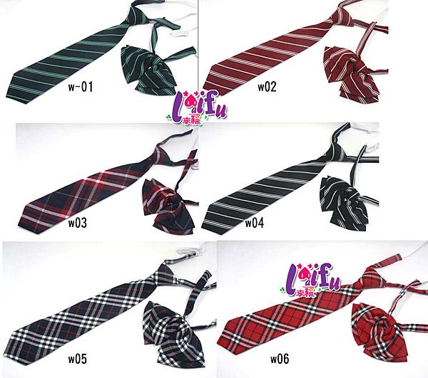 來福妹領帶,K1129領帶棉質領帶7CM窄版領帶拉鍊領帶,單領花一條98元