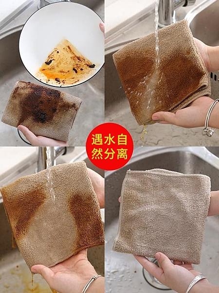 抹布洗碗布擦桌碗巾不沾油刷碗布