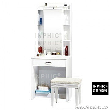 INPHIC-妮可拉2尺白色鏡台(含椅)_Cwkf