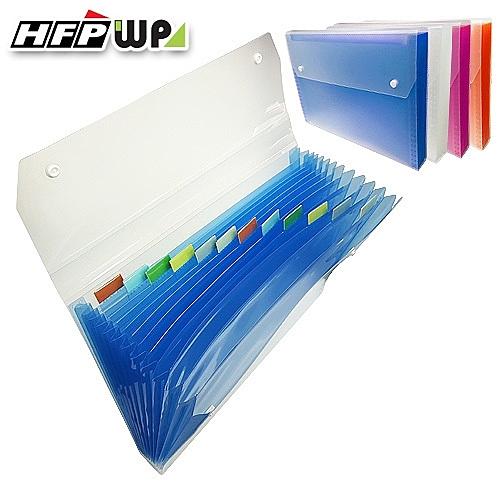 HFPWP A4 12層透明彩邊風琴夾/公文夾/文件夾 NO.DC005