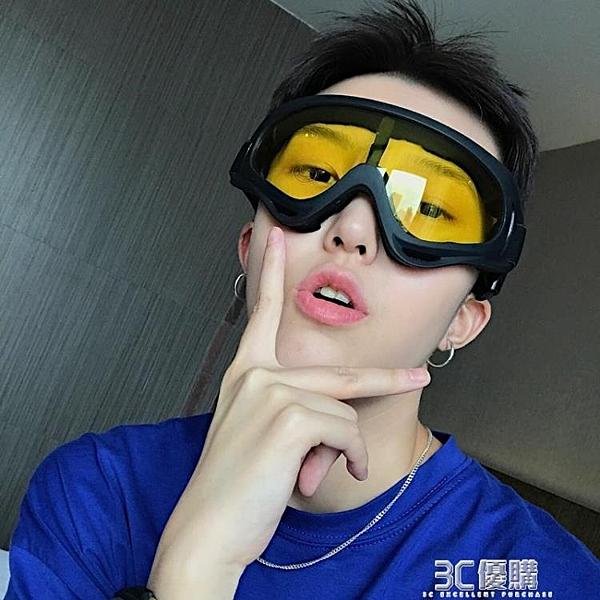 穿搭眼鏡 抖音同款戶外騎行大球面滑雪眼鏡男女防風登山護目蹦迪拍照眼鏡 聖誕節全館免運