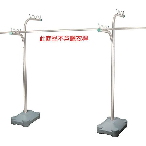 優質不鏽鋼重型超大容量曬衣架_JY-0408C