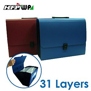 【清倉】限量7折 HFPWP 31層手提風琴夾公事包 Ref.417  環保材質  F4317/417