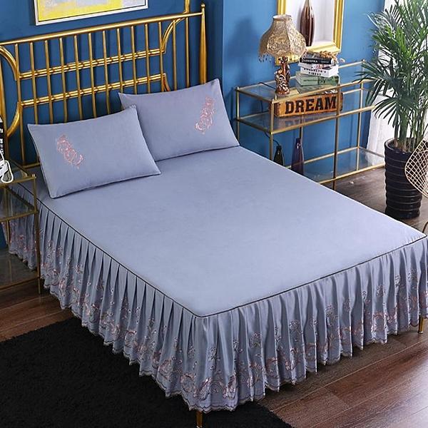 快速出貨 公主床罩床裙式單件蕾絲花邊床單保護套天