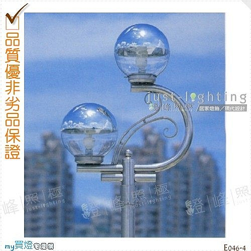 【景觀燈】E27 雙燈。不鏽鋼管焊接 高81cm※【燈峰照極my買燈】#E047-4