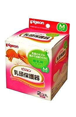 ★優兒房☆  貝親 矽膠乳頭保護器 M 2入 (哺乳用)