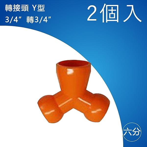 轉接頭Y型 86068 冷卻液噴水管/噴油管 多節管 蛇管 萬向風管 吹氣管 塑膠軟管 冷卻水管