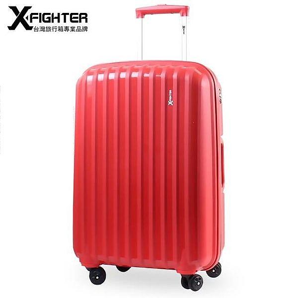 捍衛戰士 巴薩卡 25吋 PP材質 雙排飛機輪  行李箱 X-FIGHTER (紅色)