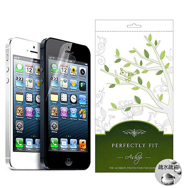 【A Shop】Real Stuff 疏水疏油耐污防刮 iPhone SE 保貼 5S/5C/5 保護貼(正)-ASP009-AA-I5