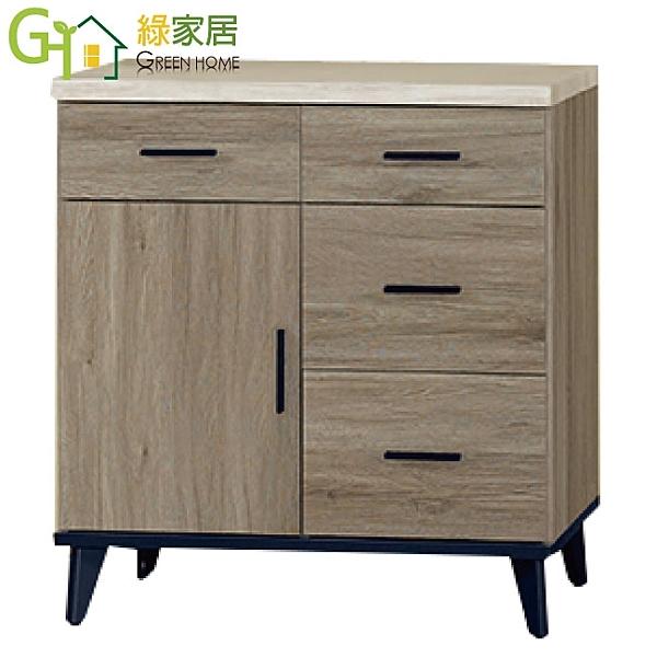 【綠家居】波芬 時尚2.7尺仿石面木紋餐櫃/收納櫃