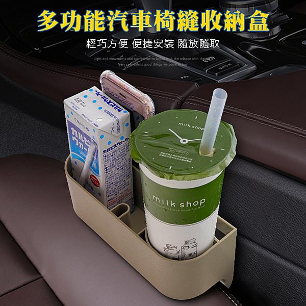 ※【套餐組】Z017 汽車夾縫收納盒+ 2入 360度汽車頭枕掛勾 椅縫 置物盒 手機架 杯架 掛鈎 椅背袋