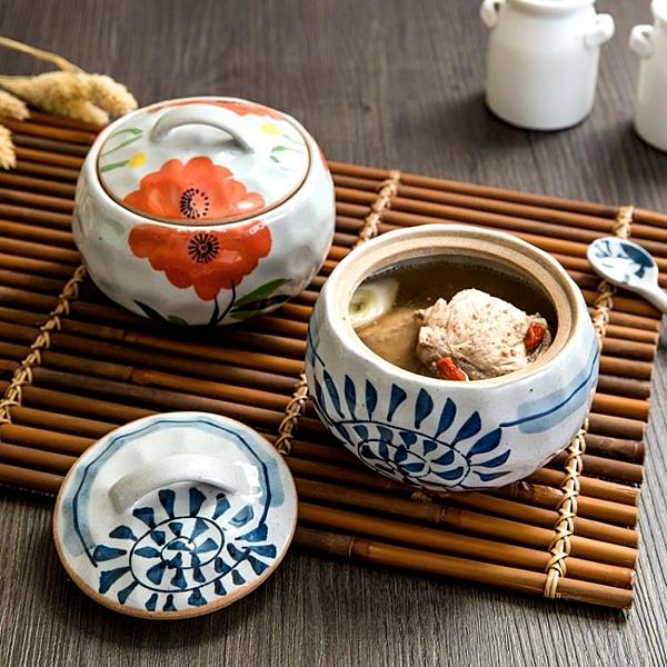 [超豐國際]家用陶瓷帶蓋湯盅燉鍋隔水蒸蛋盅湯鍋煲湯內膽燉罐湯煲燕窩小燉盅