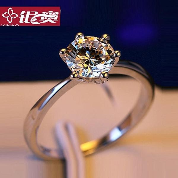 戒指 9251克拉鑽戒仿真鑽石戒指女一對結婚求婚情侶對戒男婚戒網紅 尾牙