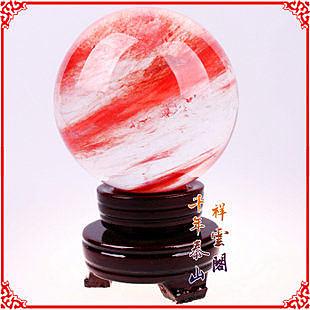 開光紅色水晶球