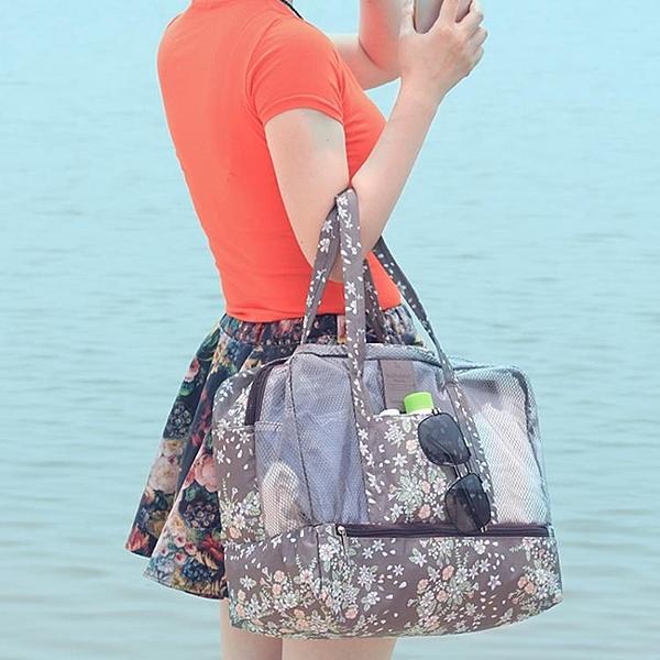 沙灘游泳包干濕男女防水包便攜收納包大容量洗澡袋旅行洗漱行李包