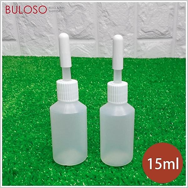 《不囉唆》采媚 水滴瓶美容化妝品罐2入 (不挑色/款) 軟管空瓶 按壓瓶 分裝瓶 泡沫瓶【A421663】
