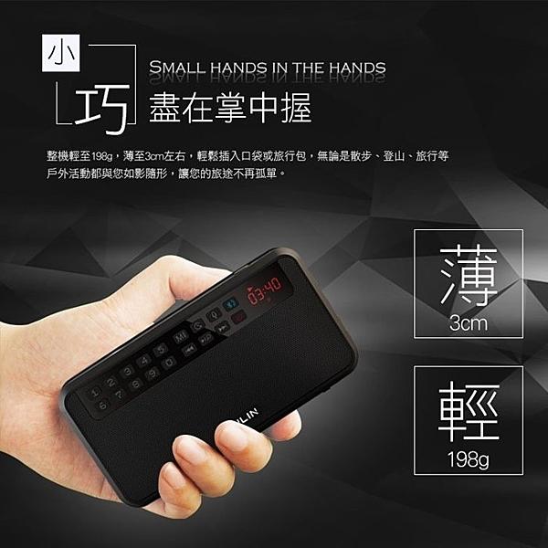 [強強滾]HANLIN-BTE500 藍芽立體聲收錄播音機 廣播 收錄音機