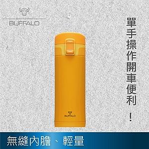 【牛頭牌】真空保溫彈蓋瓶450CC橘色