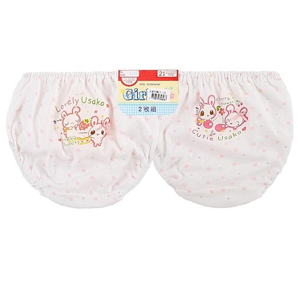 LOVIN BABY 一王美兔子久久女童包褲-6件組