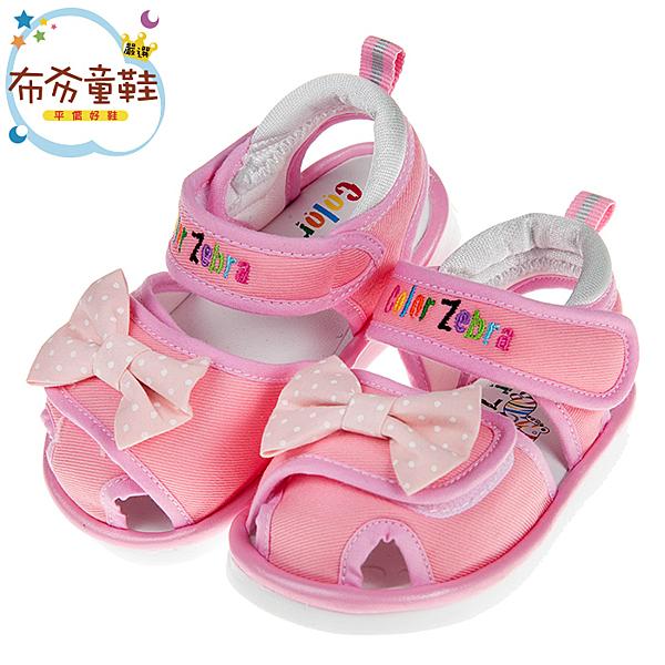 《布布童鞋》ColorZebra粉色蝴蝶結寶寶護趾嗶嗶涼鞋(13~15公分) [ E9M067G ]