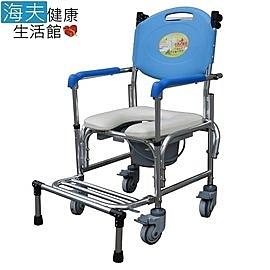 【海夫健康生活館】杏華 鋁合金 附輪 可掀手 可立腳 便盆椅 洗澡椅(AM302)