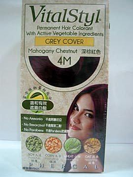 NATURTINT赫本~綠活染髮劑4M(深棕紅色)