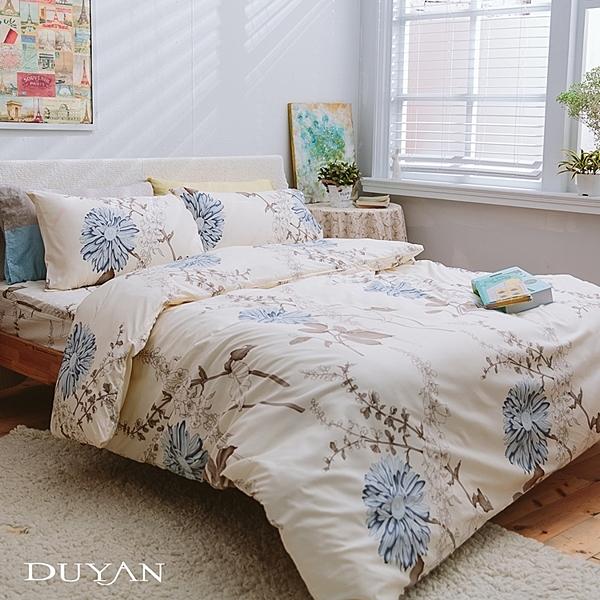 《DUYAN竹漾》天絲絨雙人加大床包三件組-歐風情