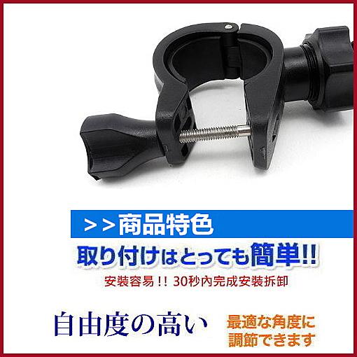 mio MiVue M510 M655 M580 plus扣環鐵金剛王摩托車行車紀錄器車架減震快拆座機車行車記錄器支架