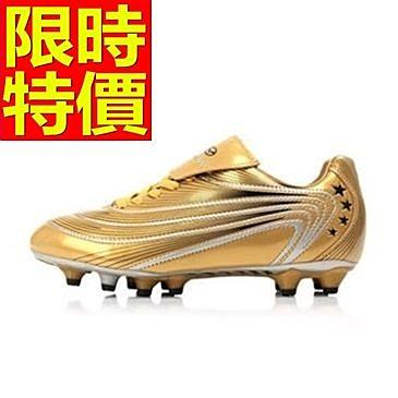 足球鞋-造型個性運動男釘鞋61j17[時尚巴黎]