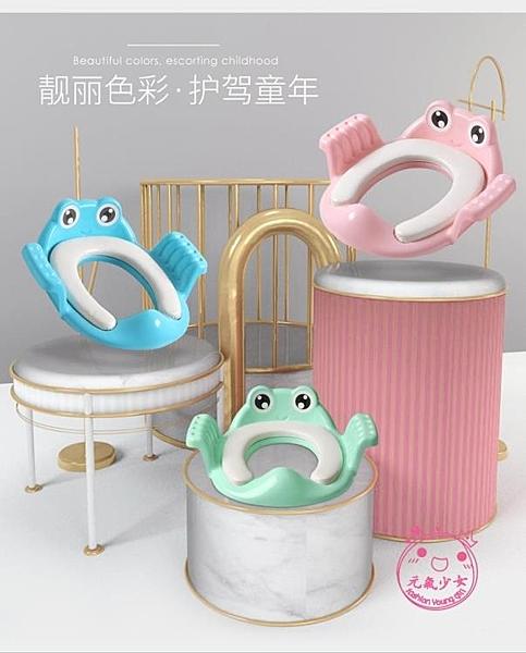 兒童坐便器 大號兒童馬桶圈坐便器女寶寶兒童幼兒小孩男坐墊便盆蓋梯1-3-6歲wy