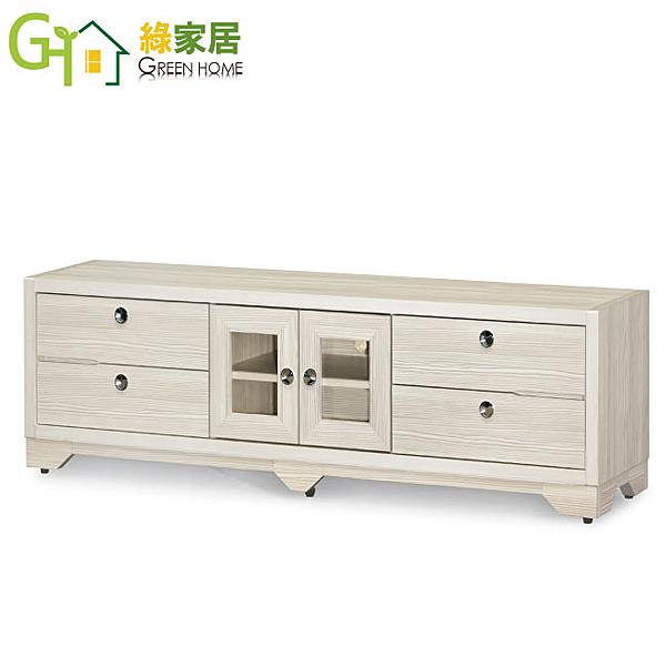 【綠家居】希荷 時尚5尺白雪杉電視櫃/收納櫃